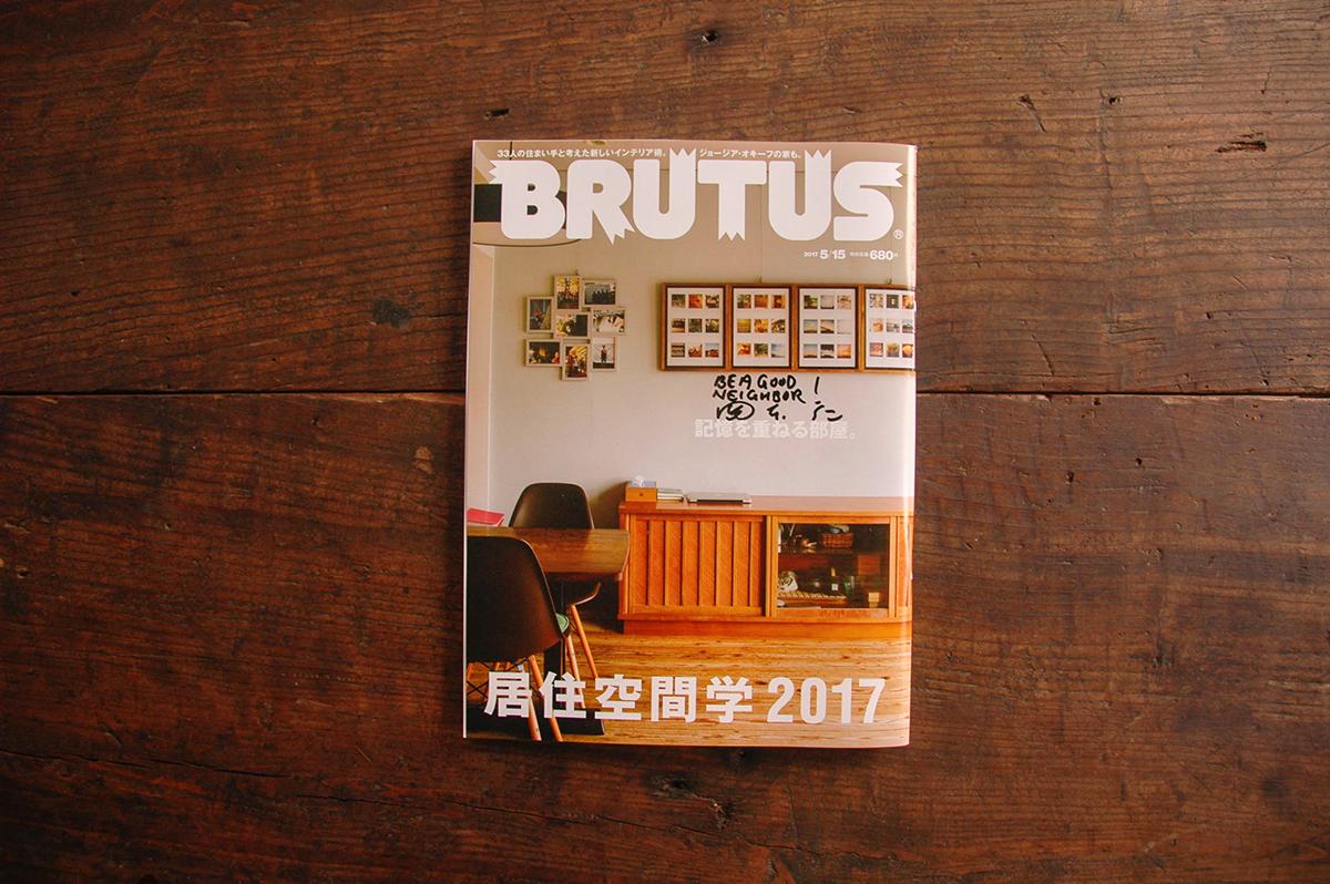 DWELL 鹿児島 | BRUTUS